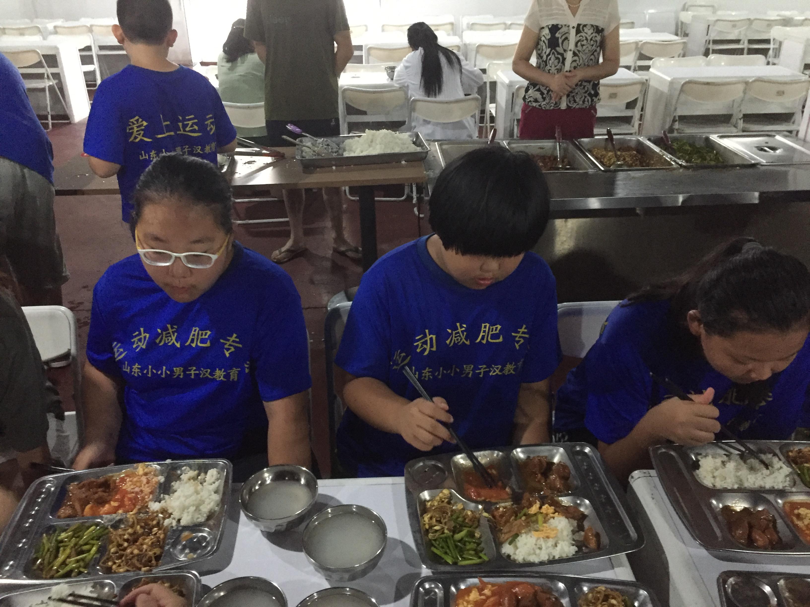 13岁的孩子参加夏令营减肥最有效