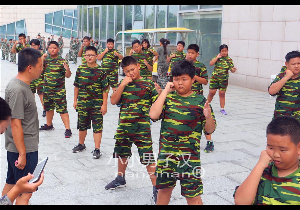 军事化减肥夏令营