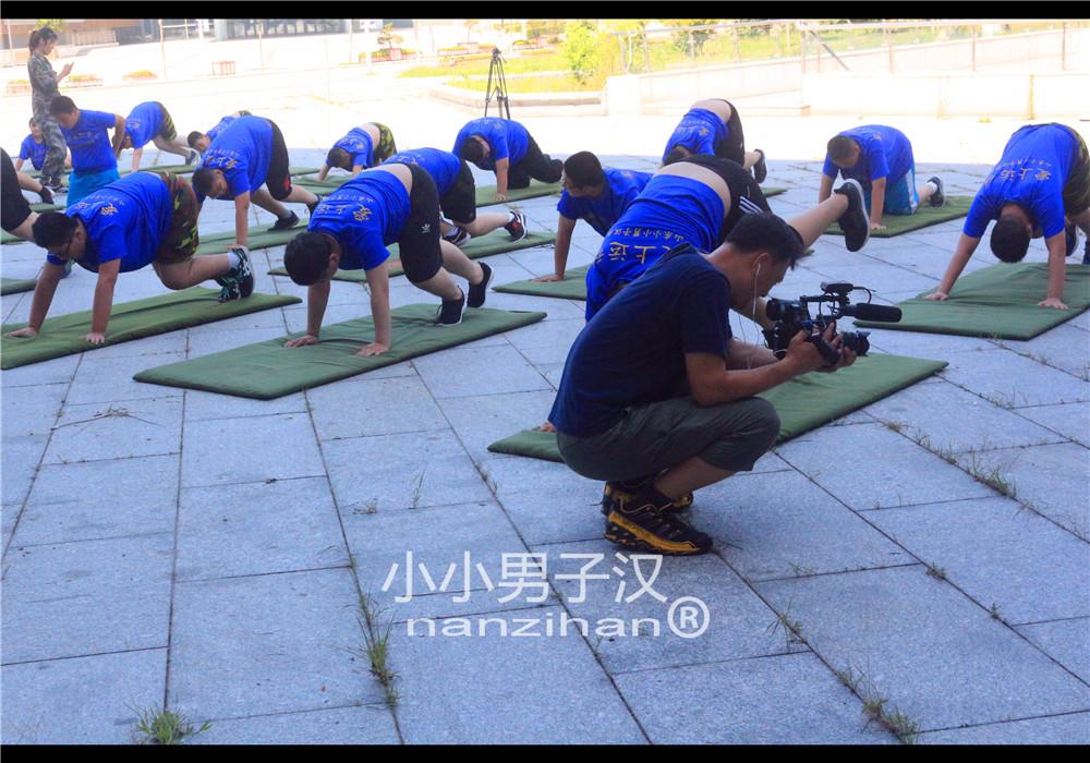 儿童减肥训练营