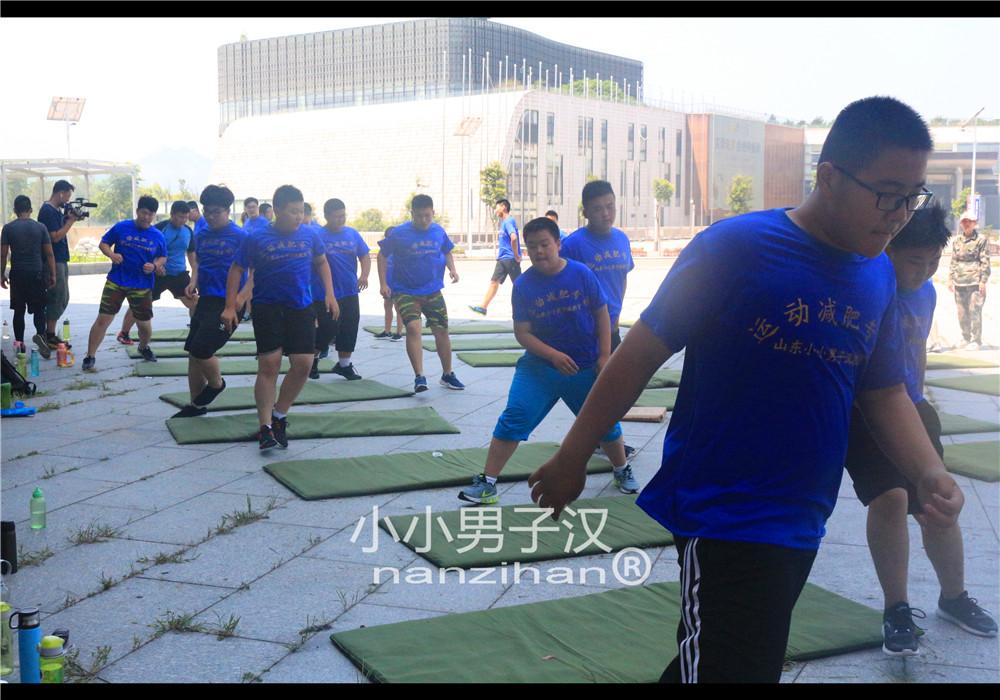 青少年减肥训练营